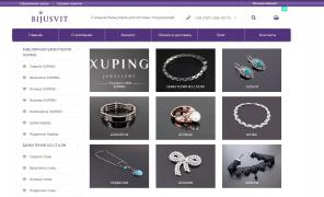 Bijusvit - stylish jewelry wholesale