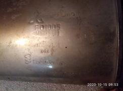 Глушник до Мітсубісі Кольт 2004-2008р